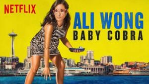 """Capa do especial """"Baby Cobra"""". Créditos: Netflix"""