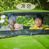 o-motorista-de-taxi-696x464